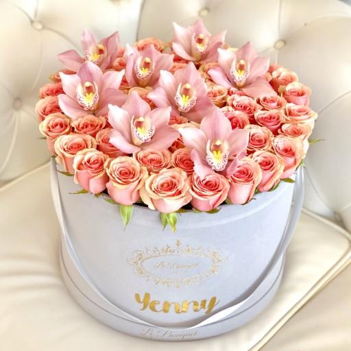 Orchid Delivery Orlando